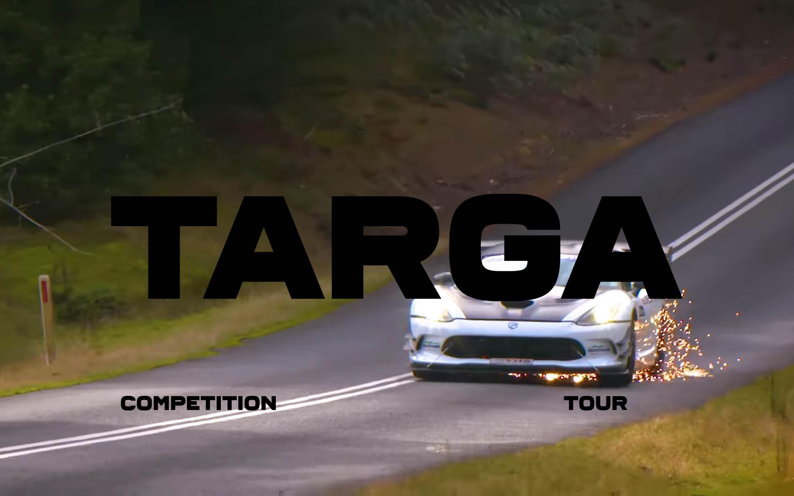 targa-desktop-home.jpg
